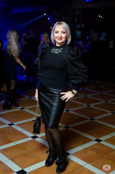 Линда, 24 октября 2019 - Ресторан «Максимилианс» Казань - 33