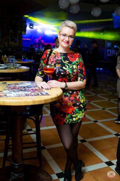 Линда, 24 октября 2019 - Ресторан «Максимилианс» Казань - 35