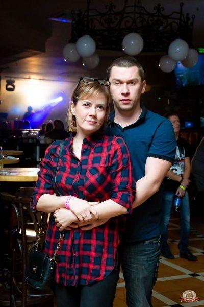 Линда, 24 октября 2019 - Ресторан «Максимилианс» Казань - 39