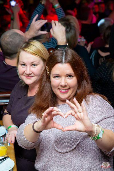 Группа «Рок-острова», 31 октября 2019 - Ресторан «Максимилианс» Казань - 15