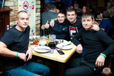 Группа «Рок-острова», 31 октября 2019 - Ресторан «Максимилианс» Казань - 16