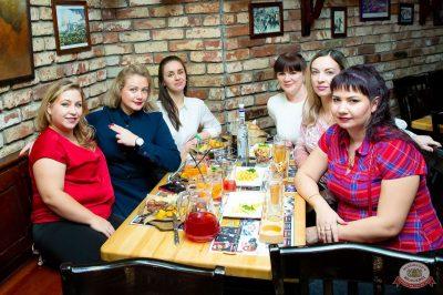 Группа «Рок-острова», 31 октября 2019 - Ресторан «Максимилианс» Казань - 18