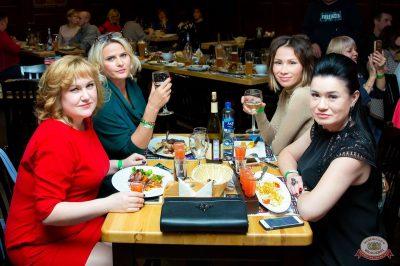 Группа «Рок-острова», 31 октября 2019 - Ресторан «Максимилианс» Казань - 20