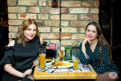 Группа «Рок-острова», 31 октября 2019 - Ресторан «Максимилианс» Казань - 21