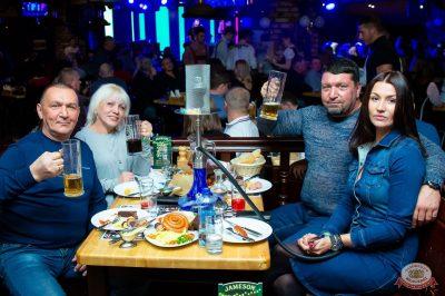 Группа «Рок-острова», 31 октября 2019 - Ресторан «Максимилианс» Казань - 23
