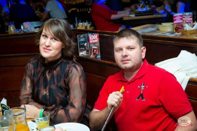Группа «Рок-острова», 31 октября 2019 - Ресторан «Максимилианс» Казань - 25