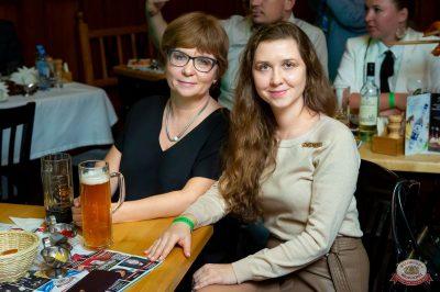 Группа «Рок-острова», 31 октября 2019 - Ресторан «Максимилианс» Казань - 27