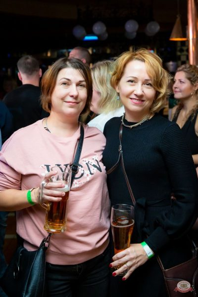 Группа «Рок-острова», 31 октября 2019 - Ресторан «Максимилианс» Казань - 30
