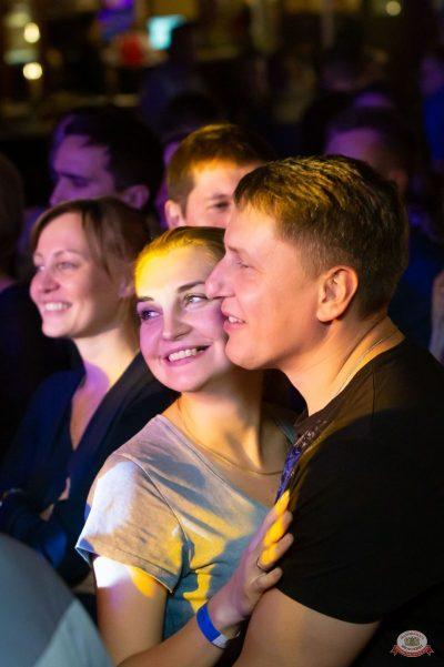 Группа «Рок-острова», 31 октября 2019 - Ресторан «Максимилианс» Казань - 9
