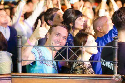 Группа «КАР-МЭН», 7 ноября 2019 - Ресторан «Максимилианс» Казань - 20
