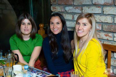 Группа «КАР-МЭН», 7 ноября 2019 - Ресторан «Максимилианс» Казань - 26