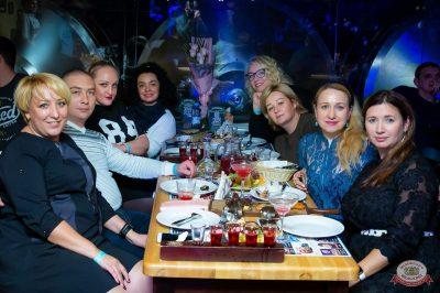 Группа «КАР-МЭН», 7 ноября 2019 - Ресторан «Максимилианс» Казань - 28
