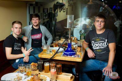 Группа «КАР-МЭН», 7 ноября 2019 - Ресторан «Максимилианс» Казань - 29