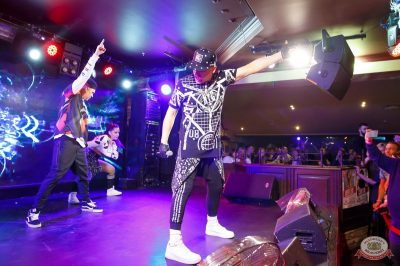 Группа «КАР-МЭН», 7 ноября 2019 - Ресторан «Максимилианс» Казань - 3