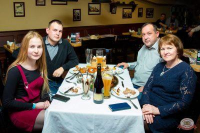 Группа «КАР-МЭН», 7 ноября 2019 - Ресторан «Максимилианс» Казань - 30