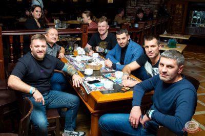 Группа «КАР-МЭН», 7 ноября 2019 - Ресторан «Максимилианс» Казань - 32