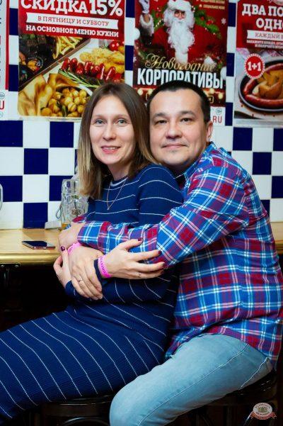 Группа «КАР-МЭН», 7 ноября 2019 - Ресторан «Максимилианс» Казань - 33