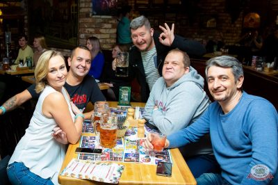 Группа «КАР-МЭН», 7 ноября 2019 - Ресторан «Максимилианс» Казань - 34