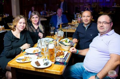 Группа «КАР-МЭН», 7 ноября 2019 - Ресторан «Максимилианс» Казань - 35