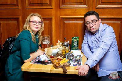 Группа «КАР-МЭН», 7 ноября 2019 - Ресторан «Максимилианс» Казань - 36
