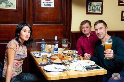 Группа «КАР-МЭН», 7 ноября 2019 - Ресторан «Максимилианс» Казань - 47