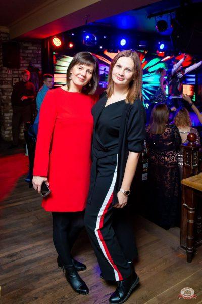 Группа «КАР-МЭН», 7 ноября 2019 - Ресторан «Максимилианс» Казань - 49