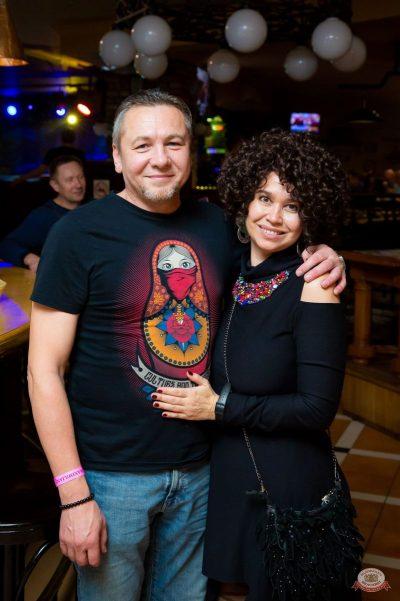 Группа «КАР-МЭН», 7 ноября 2019 - Ресторан «Максимилианс» Казань - 51