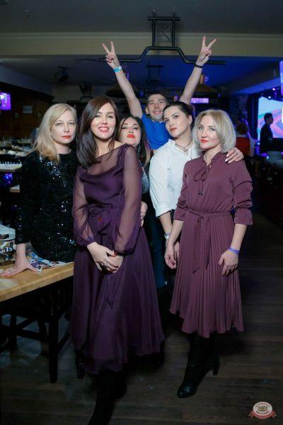 «Дыхание ночи»: Dj Mikis, 8 ноября 2019 - Ресторан «Максимилианс» Казань - 38
