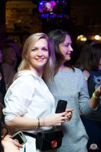 Reflex. Ирина Нельсон, 14 ноября 2019 - Ресторан «Максимилианс» Казань - 12