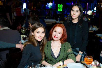 Reflex. Ирина Нельсон, 14 ноября 2019 - Ресторан «Максимилианс» Казань - 19