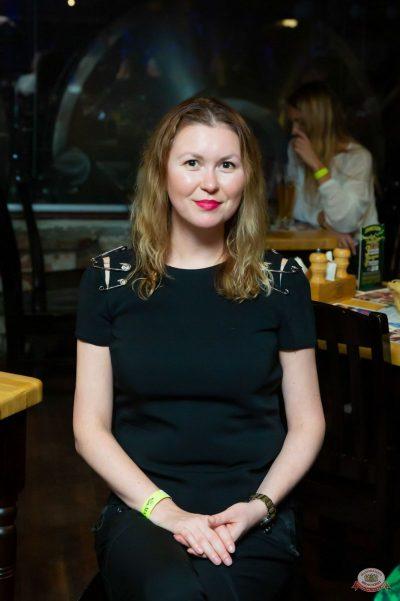 Reflex. Ирина Нельсон, 14 ноября 2019 - Ресторан «Максимилианс» Казань - 21