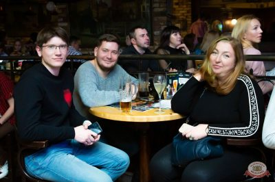 Reflex. Ирина Нельсон, 14 ноября 2019 - Ресторан «Максимилианс» Казань - 24