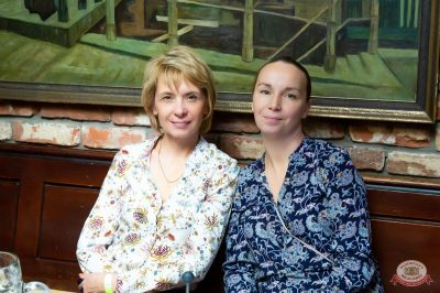 Reflex. Ирина Нельсон, 14 ноября 2019 - Ресторан «Максимилианс» Казань - 25