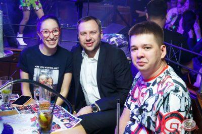 Reflex. Ирина Нельсон, 14 ноября 2019 - Ресторан «Максимилианс» Казань - 28