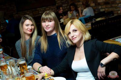 Reflex. Ирина Нельсон, 14 ноября 2019 - Ресторан «Максимилианс» Казань - 33