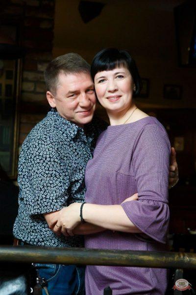 Reflex. Ирина Нельсон, 14 ноября 2019 - Ресторан «Максимилианс» Казань - 41