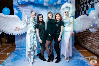 «Дыхание ночи»: For Angels, 16 ноября 2019 - Ресторан «Максимилианс» Казань - 0001