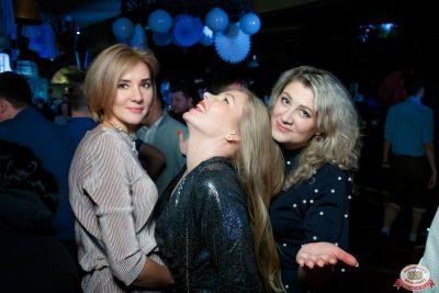 «Дыхание ночи»: For Angels, 16 ноября 2019 - Ресторан «Максимилианс» Казань - 0045