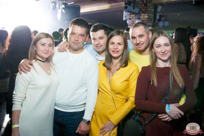 «Дыхание ночи»: For Angels, 16 ноября 2019 - Ресторан «Максимилианс» Казань - 0047