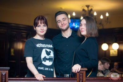 Lumen, 21 ноября 2019 - Ресторан «Максимилианс» Казань - 24