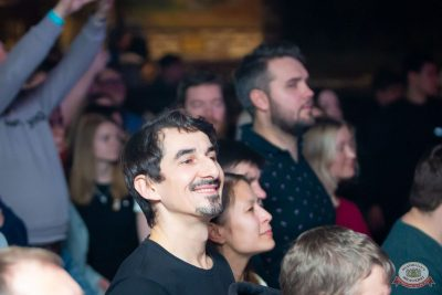 Lumen, 21 ноября 2019 - Ресторан «Максимилианс» Казань - 25