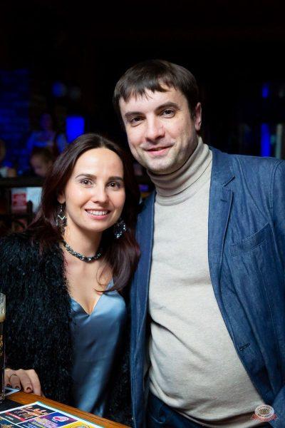 Lumen, 21 ноября 2019 - Ресторан «Максимилианс» Казань - 30