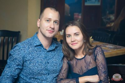 Lumen, 21 ноября 2019 - Ресторан «Максимилианс» Казань - 35