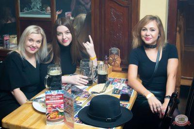 Lumen, 21 ноября 2019 - Ресторан «Максимилианс» Казань - 36