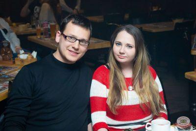 Lumen, 21 ноября 2019 - Ресторан «Максимилианс» Казань - 39