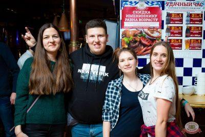 Lumen, 21 ноября 2019 - Ресторан «Максимилианс» Казань - 47