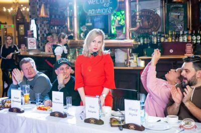 «Споём живьём». Финал, 26 ноября 2019 - Ресторан «Максимилианс» Казань - 1