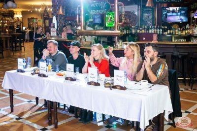 «Споём живьём». Финал, 26 ноября 2019 - Ресторан «Максимилианс» Казань - 2