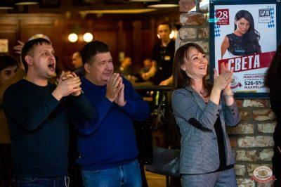 «Споём живьём». Финал, 26 ноября 2019 - Ресторан «Максимилианс» Казань - 24