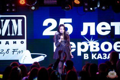День рождения «БИМ-радио». Света, 28 ноября 2019 - Ресторан «Максимилианс» Казань - 11